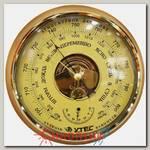 Утес БТК-СН-8 циф. шлиф золото барометр настенный