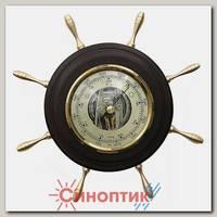БРИГ БМ91125-В барометр