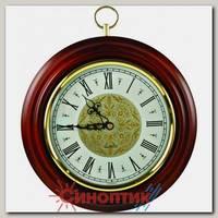 Бриг+ ПБ-6 часы кварцевые часы