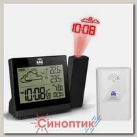 Meteo Guide MG 01501 проекционные часы
