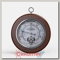 Rst 5337 домашний барометр