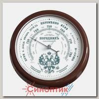 Rst 5774 настенный барометр
