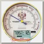 Rst 5802 барометр настенный