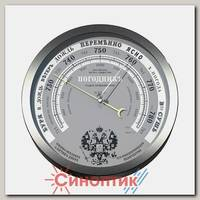 Rst 7835 металлический барометр
