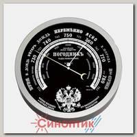 Rst 7837 настенный барометр