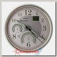 Rst 77746 настенные часы