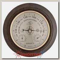 СМИЧ БМ-8/3 барометр+гигрометр+термометр