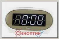 Спектр СК 1251-Б-Б часы без проекции